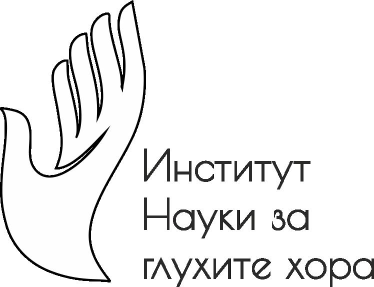 Лого на Института