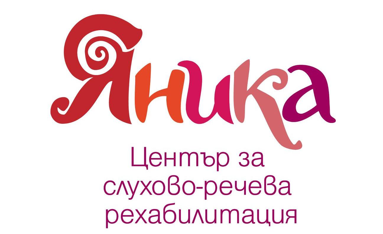 Лого на Яника